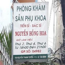 Phòng khám Sản phụ khoa - TS.BS. Nguyễn Hồng Hoa