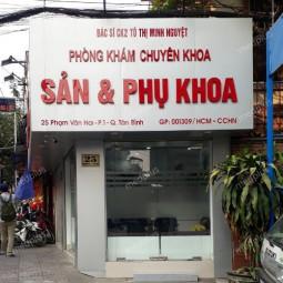 Phòng khám Sản phụ khoa & Siêu âm - BS.CKII. Tô Thị Minh Nguyệt