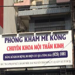 PHÒNG KHÁM MÊ KONG - BS NGUYỄN HỮU CÔNG