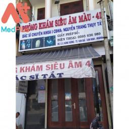 Phòng khám siêu âm màu – 4D - BS: Nguyễn Trang Thụy Tắt