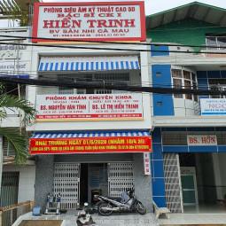 Phòng Khám Chuyên Khoa Ngoại - Nhi Siêu Âm Màu 4D – 5D BS Nguyễn Văn Tính và BS. Lê Thị Hiền Trinh