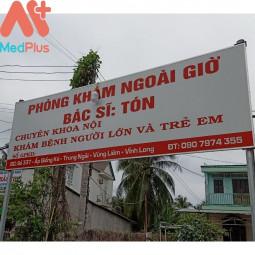 Phòng khám nội khoa - BS Sơn Thị Tón