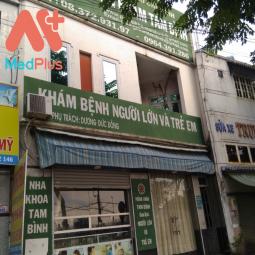 Phòng khám Tam Bình