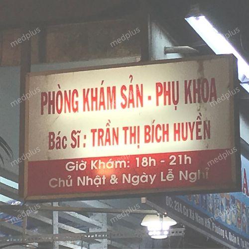 Phòng khám Sản phụ khoa - BS. Trần Thị Bích Huyền
